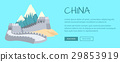 Mountains, Great Wall of China, Asian Building 29853919