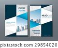 Blue flyer design template, Leaflet, cover. 29854020