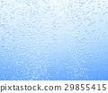 碳酸氣泡 29855415