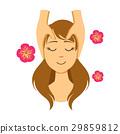 Woman lying on back while massage therapist 29859812