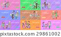 shopping, family, vector 29861002