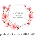 Natural vintage greeting card with pink magnolia.  29861749