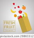 Paper package with fresh healthy produce. 29863312