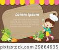 活动 艺术品 艺术 29864935