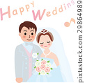 vector, vectors, bridegroom 29864989