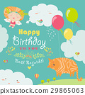Happy birthday card with cute cat and angel 29865063
