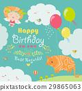 貓 貓咪 氣球 29865063