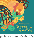 Easter chicken with easter eggs 29865074