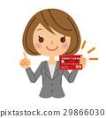 信用卡 女性 女 29866030