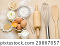 Food ingredient and recipe for bakery cooking 29867057