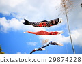carp streamer, japanese carp-shaped windsock, seasonal festival 29874228