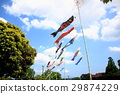 carp streamer, japanese carp-shaped windsock, seasonal festival 29874229
