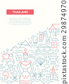 brochure design poster 29874970