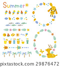Set of summer decorations 29876472