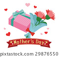 Mother's Day gift 29876550