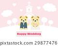 婚禮 矢量 熊 29877476