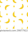 Seamless background with yellow bananas 29877922
