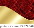 背景材料(玫瑰金,黄金) 29879048