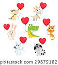 animal, heart, cute 29879182