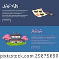 日本 日式 和風 29879690