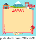 Japan Touristic Vector Concept with Sample Text 29879691