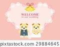 婚禮 矢量 熊 29884645
