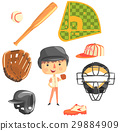 Boy Baseball Player,Kids Future Dream Professional 29884909