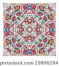 Design for square pocket, shawl, textile. Vector 29890264