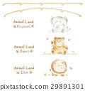 アニマルランド 29891301
