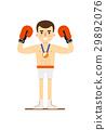 拳击手 拳狮犬 包装 29892076