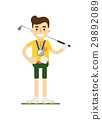 Smiling male golf player with golf club 29892089