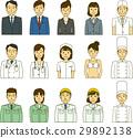 働く人 職業 医者 工事現場 サラリーマン OL 29892138