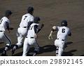 고교 야구 29892145