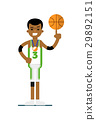 Young black man basketball player with ball 29892151