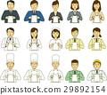 合同文件诊断报告工人职业学生医生 29892154
