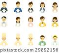 合同文件诊断报告工人职业学生医生 29892156