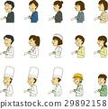 合同文件报告工人专业学生 29892158