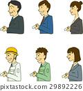 卡片 名片 商业 29892226