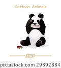巨大的 幼兽 卡通 29892884