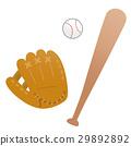 棒球 垒球 棒球棒 29892892
