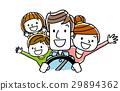 家庭 家族 家人 29894362