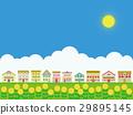 城市风光 城市景观 市容 29895145