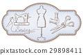 sewing, scissors, needle 29898411