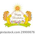 생일 메시지 29900676