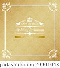 婚禮 邀請卡 邀請函 29901043