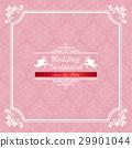 婚禮 邀請卡 邀請函 29901044