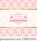 婚禮 邀請卡 邀請函 29901045