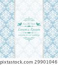 婚禮復古卡 29901046