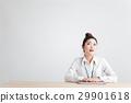 事業女性 桌子 文書工作 29901618