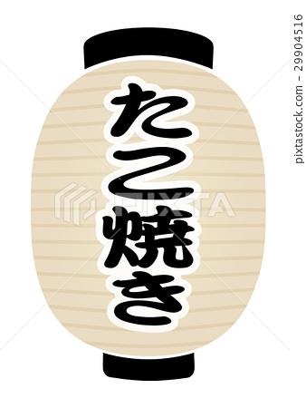 paper lantern, characters, white lantern 29904516